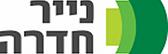 haderaPaper_logo.webp