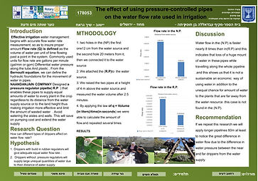 The effect of using pressure-controlled