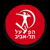 Hapoel_Tel_Aviv_Logo.png