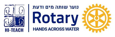 logo_rotary.jpg