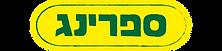 spring-logo_web.png
