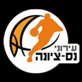 Ironi_Nes_Ziona_basketball_logo.png