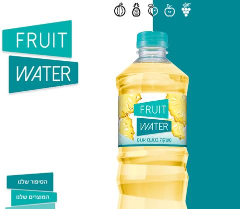 fruit_water.png