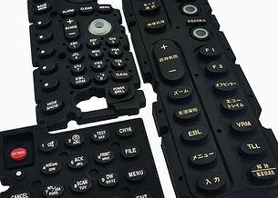 Laser-Etched-Keypads.jpg