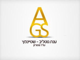 ags_logo.jpg