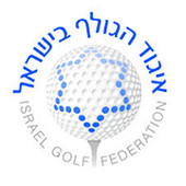 golf federation logo.jpg