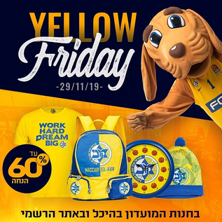 yellow_friday.png