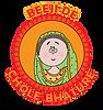 beeji-de-chole-bhature-logo.png