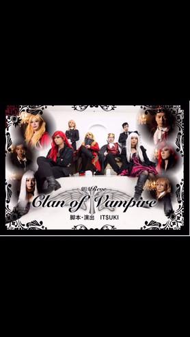 Clam of Vampire