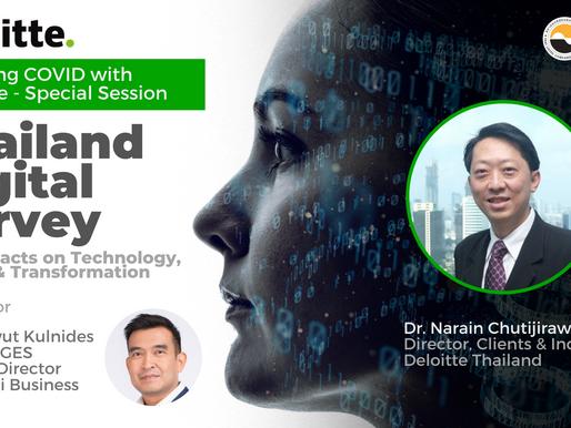 Thailand Digital Survey with Dr.Narain Chutijirawong, Deloitte Thailand