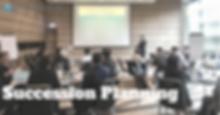 AcceleratingTeam PerformanceWorkshop (15