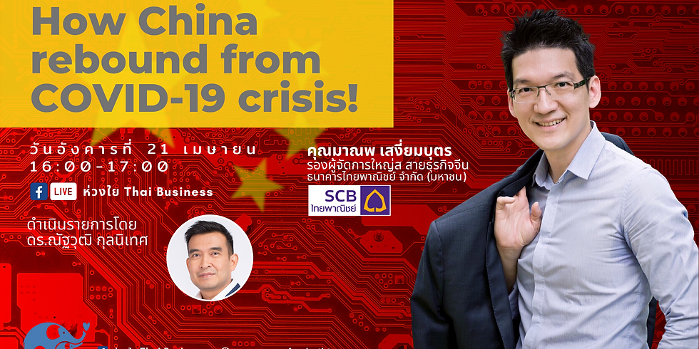 How China rebound from Covid-19 crisis!