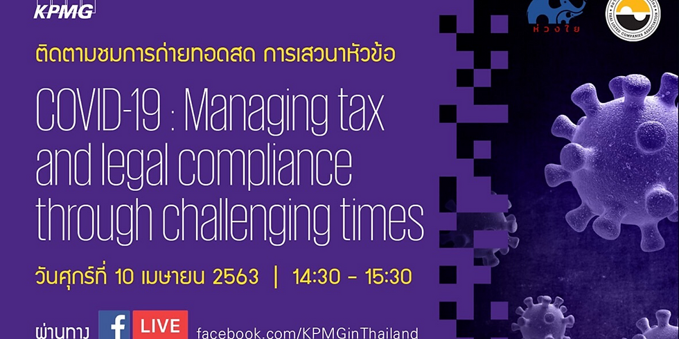 COVID-19: Managing Tax and Legal Compliance through challenging times
