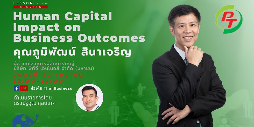 Human Capital Impact on Business Outcomes
