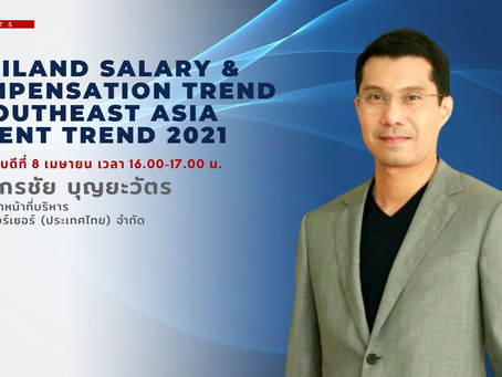 Thailand Salary & Compensation Trend & Southeast Asia Talent Trend 2021 - MERCER Thailand