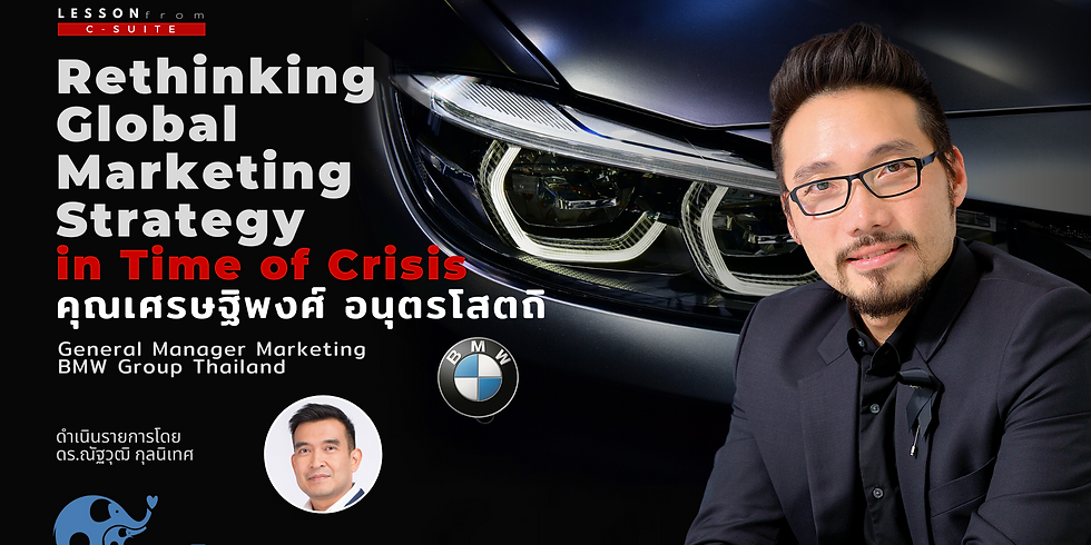 Rethinking Global Marketing Strategy in Time of Crisis
