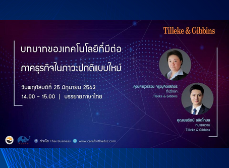 Tilleke & Gibbins - The Role of Technology in the New Normal for Thai Businesses
