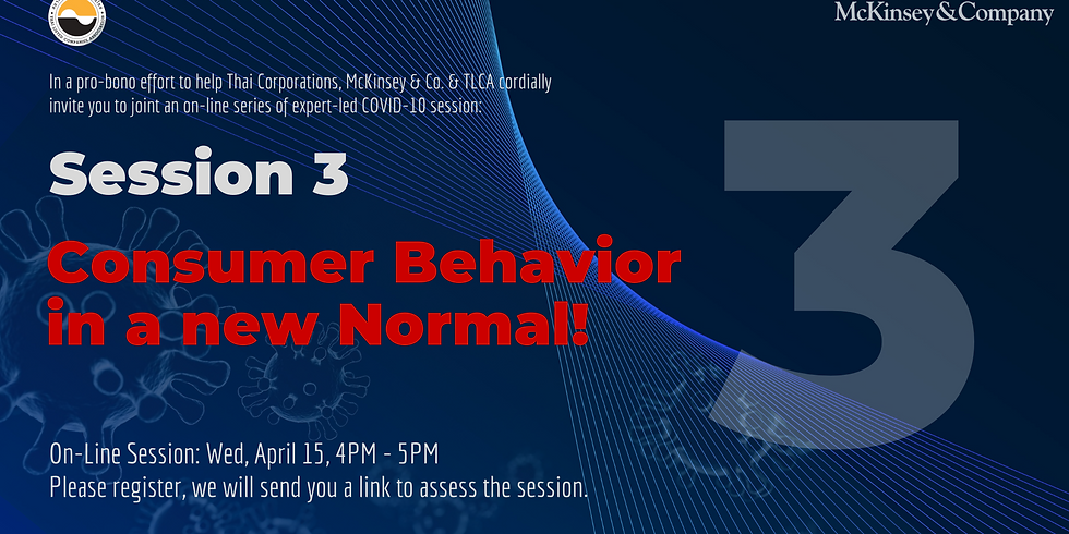 McKinsey & Co. Expert Series Session 3   Consumer Behavior in a New Normal!