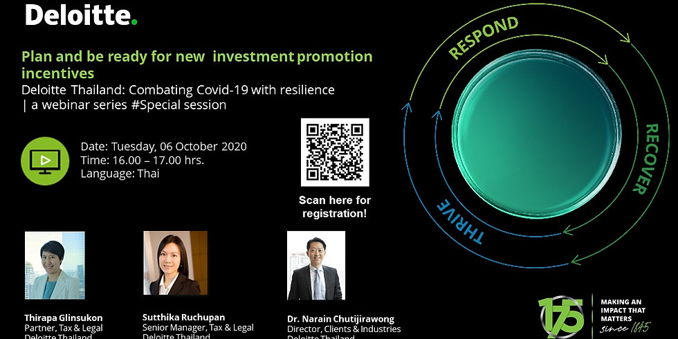 Deloitte Thailand: Plan and be ready for new investment promotion incentives