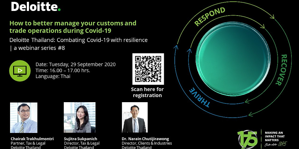 Deloitte Thailand: How to better manage your customs and trade ops. during COVID-19