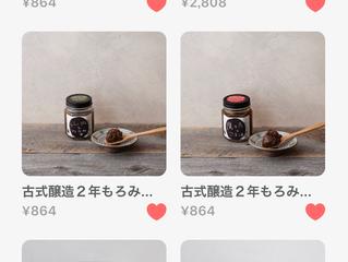 (株)クックパッドのアプリ コメルコ に登場