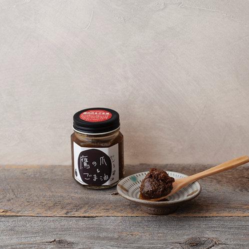 食べる醤油・鷹の爪&ごま油