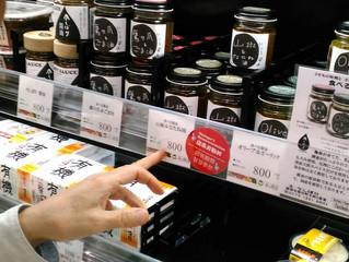 京都マルイの「寺を商店」さんで今しぼり醤油と食べる醤油の販売開始❣️❣️