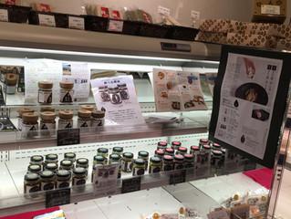 寺を商店(綾部店)で食べる醤油と今しぼり醤油の販売開始❣️