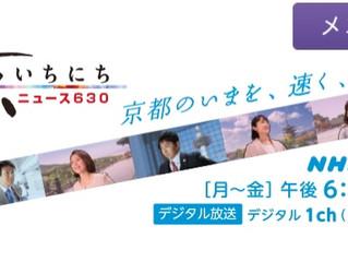 丹沢アナウンサー(NHK)から、FB友達申請いただきました😄😆