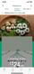 明日12月24日(木)12時コメルコのインスタライブで今しぼり紹介!