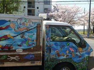 京都『アスカ有機農園』さんに食べる醤油を置いてもらいました。