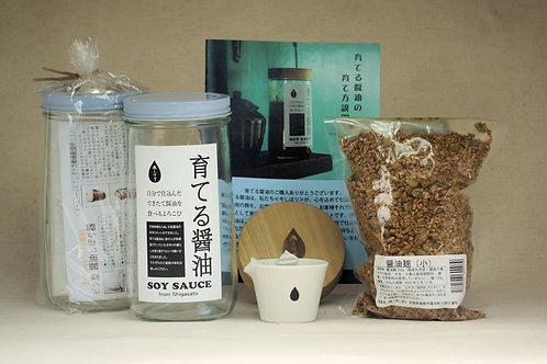 育てる醤油・しぼり器フルセット(ビンあり)