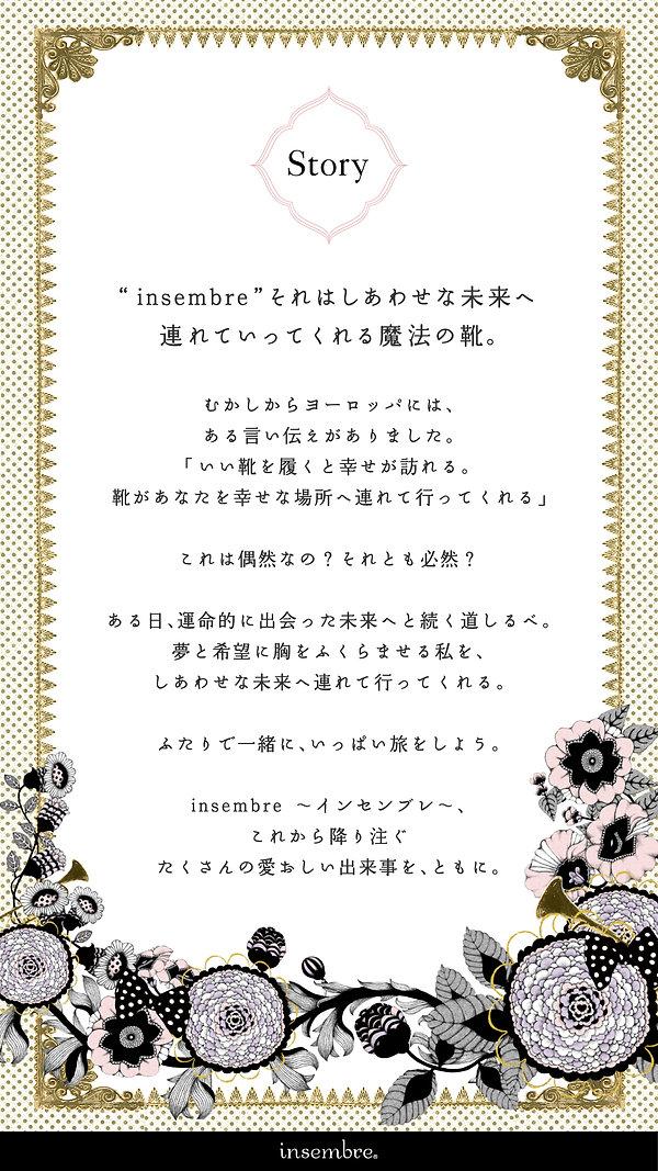 insembre_Digital-Signage_2.jpg