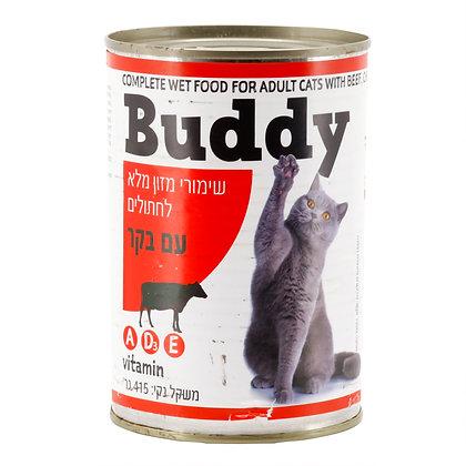 שימורי מזון מלא לחתולים עם בקר
