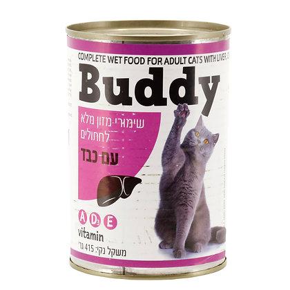 שימורי מזון מלא לחתולים עם כבד
