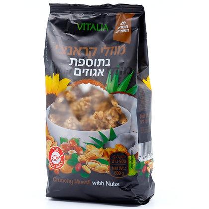 מוזלי קראנצ'י בתוספת אגוזים