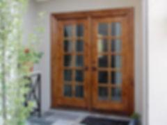 Family Lumber doors