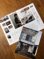 ASJ A-Style 建築家のOff Time