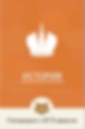 подготовка к олимпиадам, репетитор по истории лобня, репетитор начальных классов лобня, огэ по истории лобня, учитель по истории языку лобня, егэ по истории лобня, подготовка по истории лобня, подготовка по истории лобня, подготовка к егэ лобня, курсы по истории лобня, дополнительные занятия по истории лобня, занятия по истории лобня, история лобня