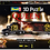 Thumbnail: Revell 3D Puzzle QUEEN Tour Truck - 50th Anniversary