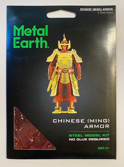 Metal Earth Chinese (MING) Armor