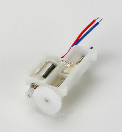 E-flite Remplacent servo unit EFLH1066