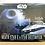 BANDAI Star Wars Death Star II + Imperial Star Destroyer 1:14500 REV01207