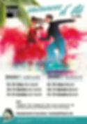 AfficheStageEte2020.jpg