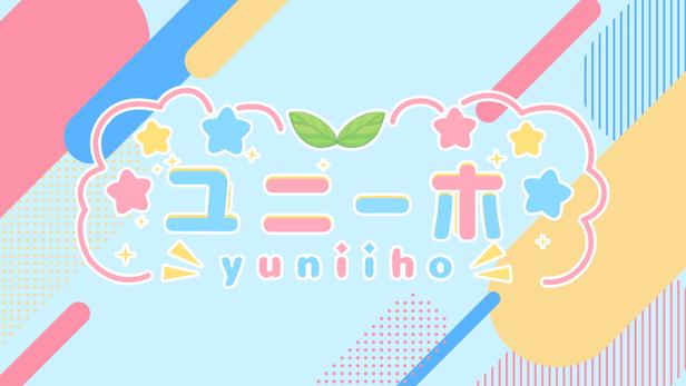 Yuniiho Transition