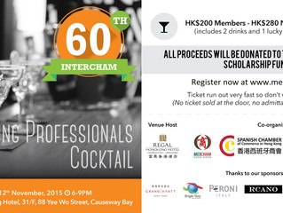 60th Intercham - Young Professionals Cocktail