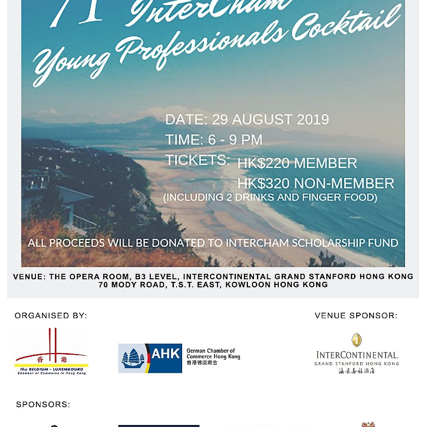 71st InterCham Young Professionals Cocktail