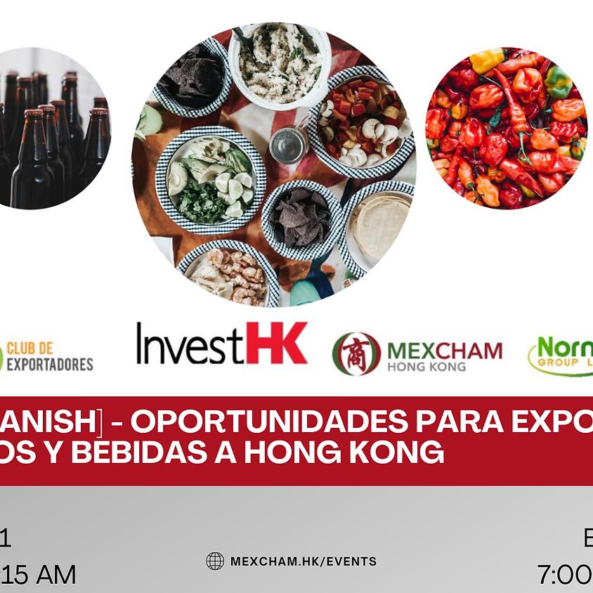 [Event in Spanish] Oportunidades para Exportación de alimentos y bebidas a Hong Kong