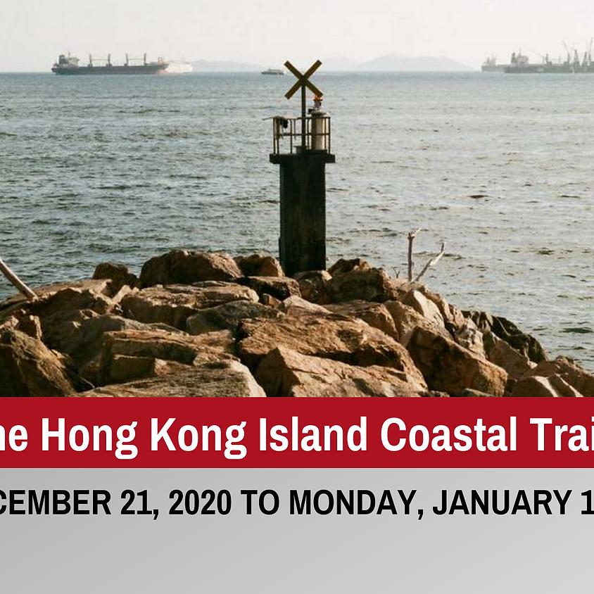 Mapping the Hong Kong Island Coastal Trail