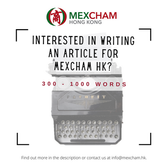 Become a MexCham HK content contributor!